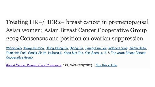Treating breast cancer in premenopausal Asian women