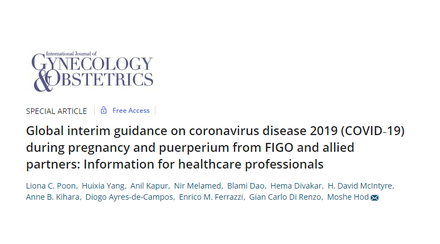 International guidance for the management of pregnant women during COVID-19