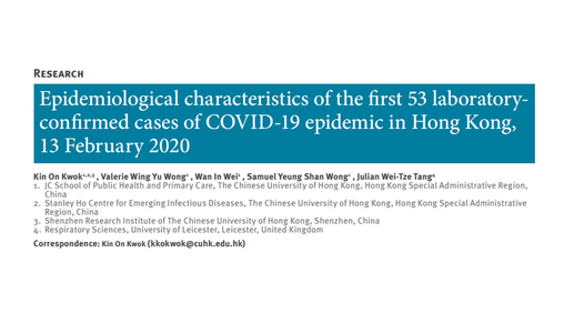 Epidemiological characteristics of COVID-19 cases