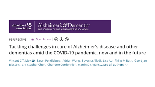 Care of Alzheimer's disease in COVID-19