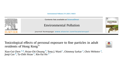 Toxicological effects of personal exposure to fine particles