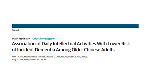 Collaborative Dementia Study with UCL