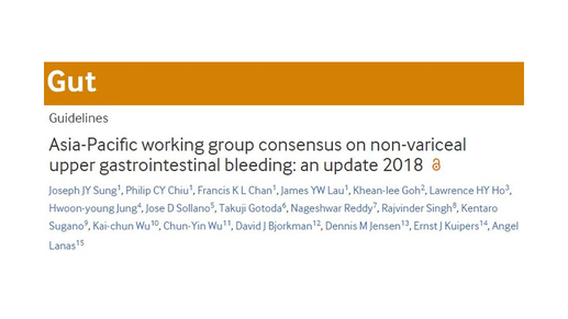 2018 Update of Consensus on Non-variceal Upper Gastrointestinal Bleeding