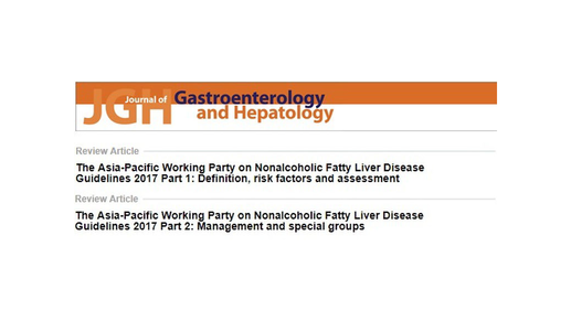 New Guidelines for Non-Alcoholic Fatty Liver Disease