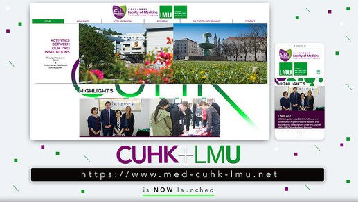 CUHK-LMU Joint Website Launched!