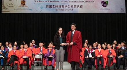 Teachers' and Students' Awards Presentation Ceremony (2017-2020)