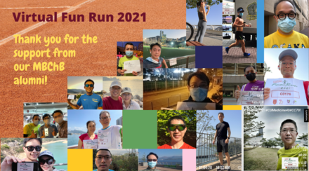 Virtual Fun Run 2021