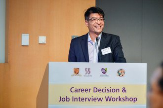 Career Decision and Job Interview Workshop (14-Jun-2019)