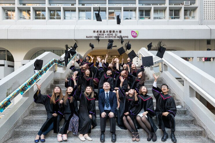 Master's Degree 2018-2019 Graduation Ceremony