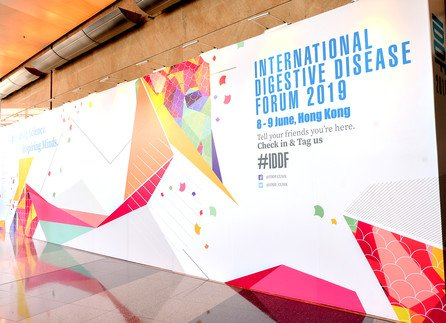 International Digestive Disease Forum (IDDF)