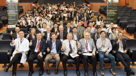 CUHK International Symposium on Stem Cell Biology and Regenerative Medicine