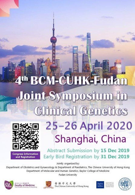 BCM-CUHK Joint Symposium in Clinical Genetics