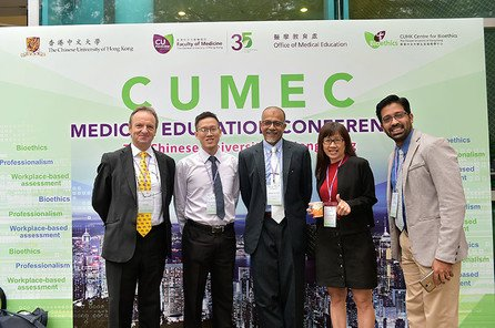 Chinese University of Hong Kong Medicine Education Conference (CUMEC)