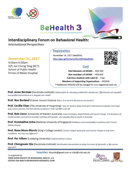BeHealth 3 - Interdisciplinary Forum on Behavioral Health -  International Perspectives