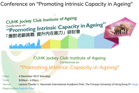 CUHK Jockey Club Institute of Ageing Conference