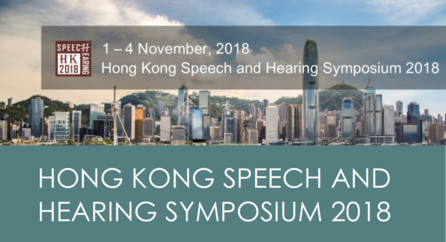 Hong Kong Speech and  Hearing Symposium