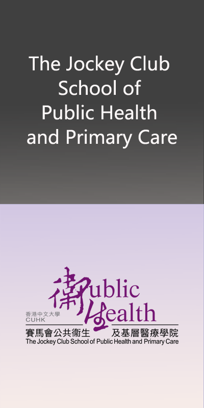CUHK The Jockey Club School of Public Health and Primary Care