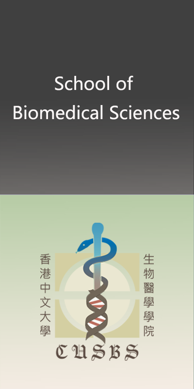 CUHK School of Biomedical Sciences SBS