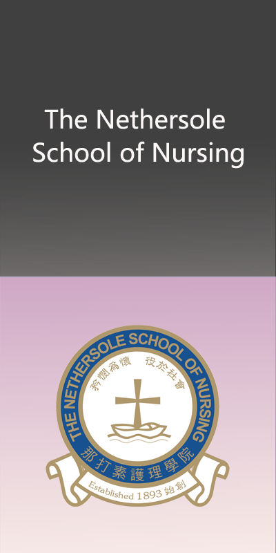 CUHK The Nethersole School of Nursing