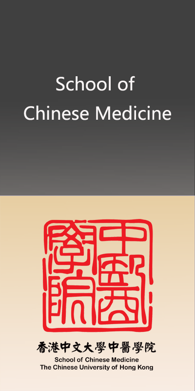 CUHK School of Chinese Medicine