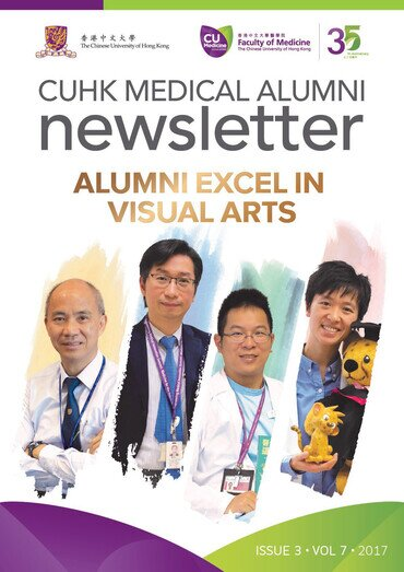 Alumni Excel in Visual Arts