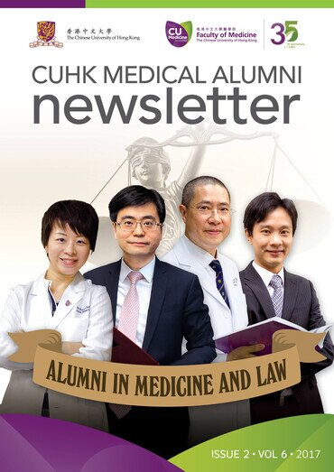 Alumni in Medicine and Law
