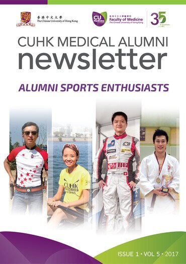 Alumni Sports Enthusiasts