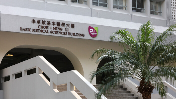 World's Top Medical School Amplifying your potential - CUHK Medicine