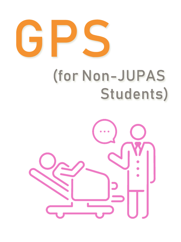 Global Physician-Leadership Stream (GPS) for Non-JUPAS Students CUHK Medicine