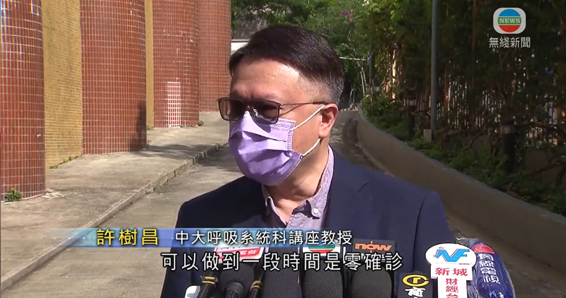 CU Medicine featured in TVB News