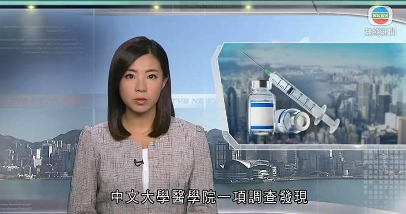 CU Medicine featured in TVB無綫新聞