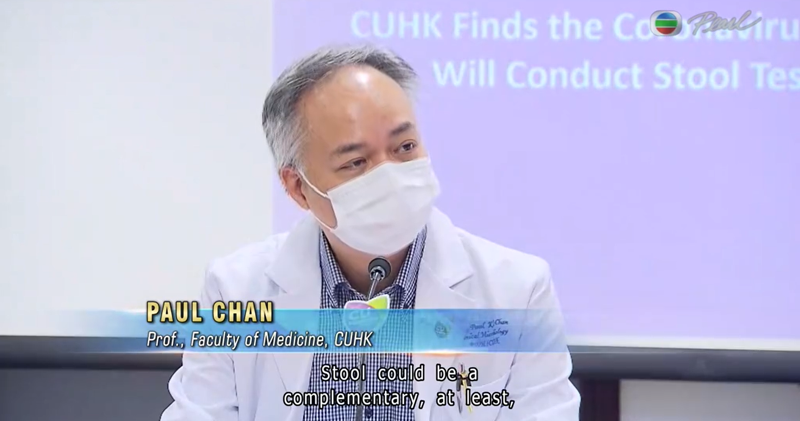 CU Medicine featured in TVB Pearl