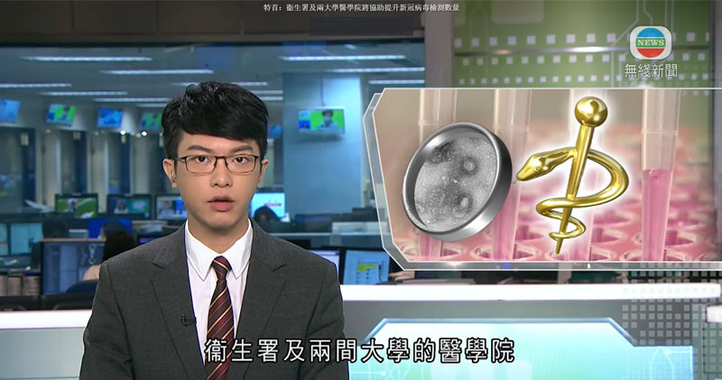 CU Medicine featured in TVB