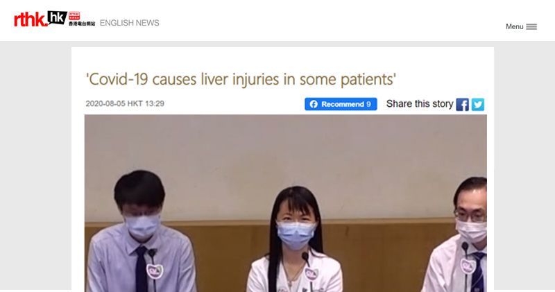 CU Medicine featured in RTHK