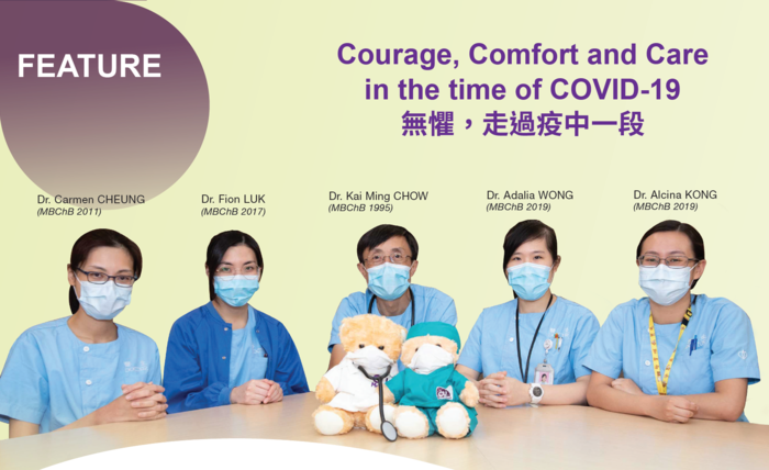 Courage, Comfort and Care in the time of COVID-19