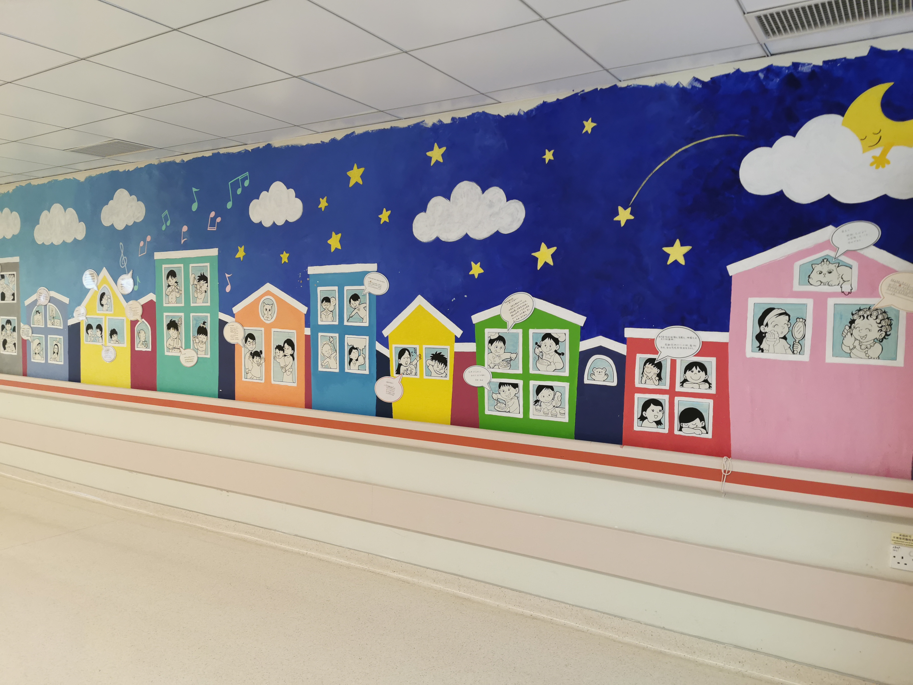 Dr. LIYEUNG did a painting at the doorway of Prince of Wales Hospital for sick children.