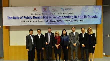 CUHK CGH Distinguished Lecture Series: Vision and Experience Sharing from Public Health England