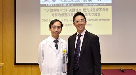 CUHK Survey: About 90% Hepatitis C Patients Unaware of Infection and Majority Refuses Treatment