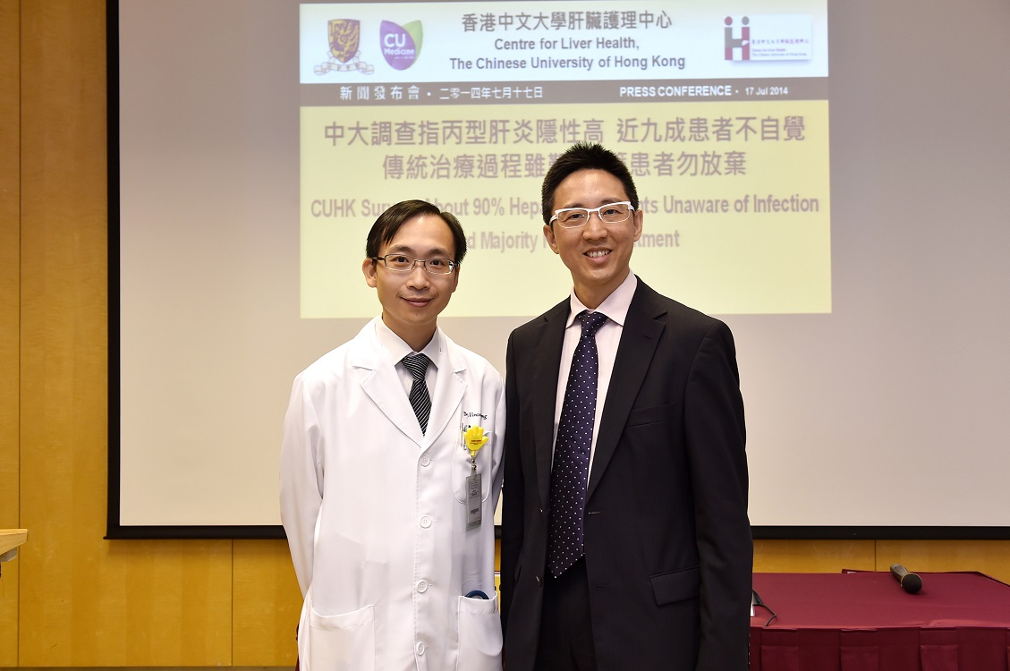 Prof. Henry L.Y. CHAN, Director, and Professor Vincent W. S. WONG