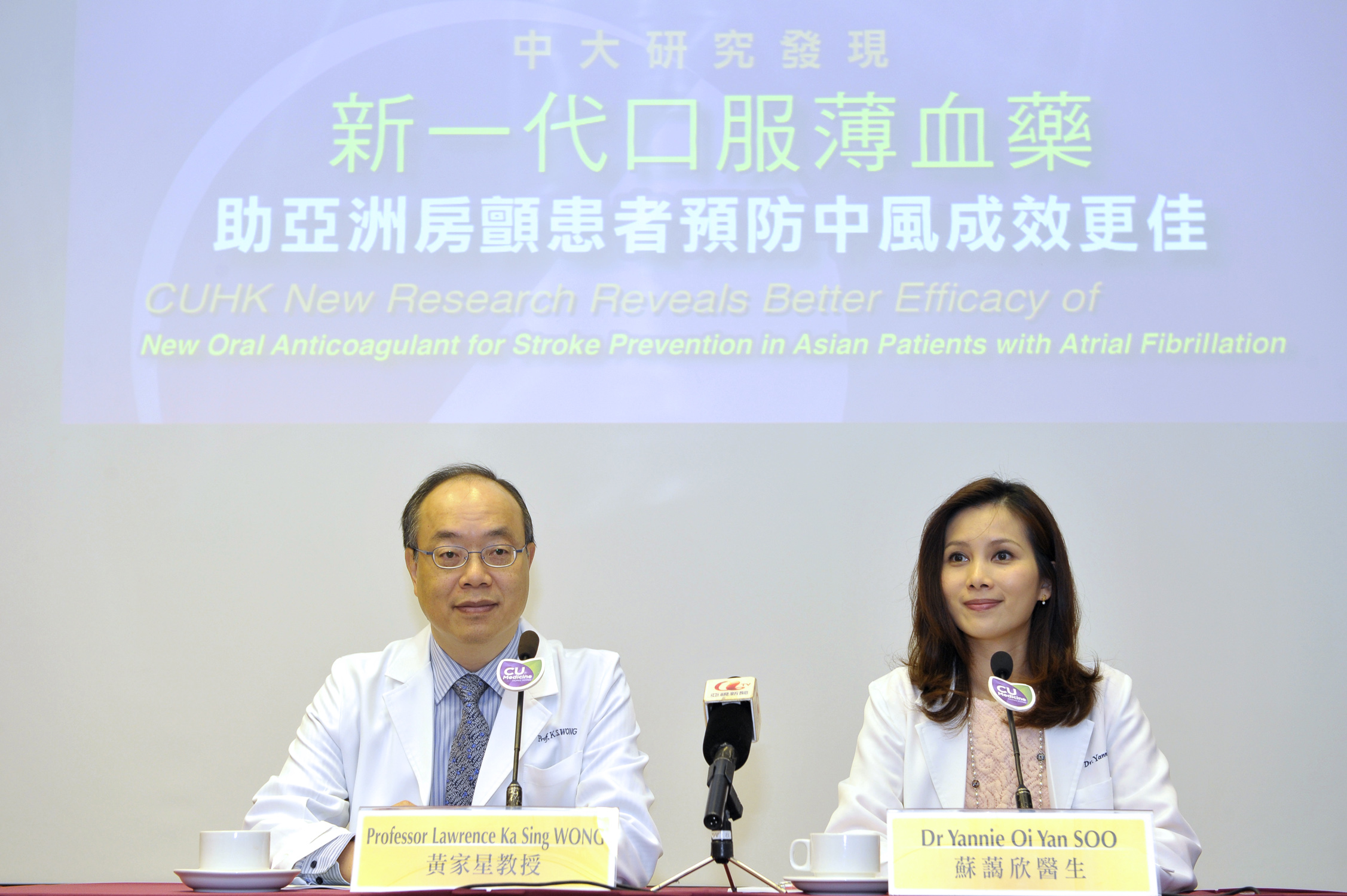 Prof. K.S. Wong, Chief of Neurology, CUHK, and Dr. Yannie Soo, Assistant Professor