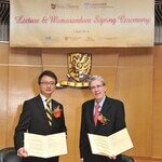 CUHK and Harvard Establish Collaboration in Research, Education and Training to Promote Human Health and Well-being