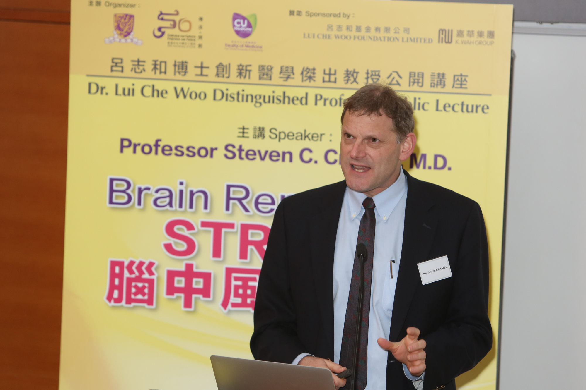 Prof. Steven Cramer, Vice-Chair of Research, Department of Neurology, School of Medicine, University of California