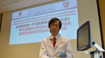 CUHK Succeeded in Animal Study and Clinical Case of Percutaneous Nanoknife New Breakthrough in Cancer Treatment