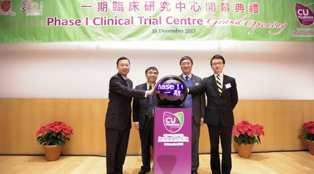 CUHK Opens Phase I Clinical Trial Centre To Step Up New Drug Development in Hong Kong