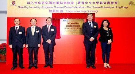 CUHK Establishes State Key Laboratory of Digestive Disease to Improve Diagnosis and Treatment of Digestive Diseases
