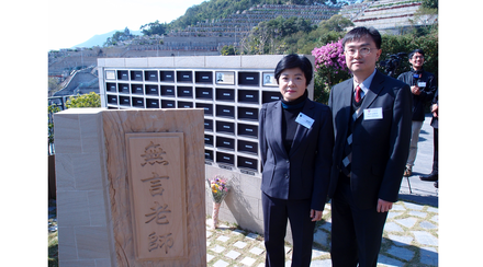 CUHK Faculty of Medicine Held its First 'Silent Teachers' Ash Scattering Ceremony to Pay Homage to Selfless Body Donors