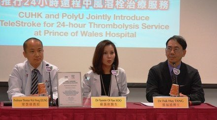 CUHK and PolyU Jointly Introduce TeleStroke for 24-hour Thrombolysis Service at Prince of Wales Hospital