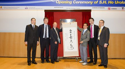 CUHK Opens S.H. Ho Urology Centre to Promote Earlier Diagnosis and Management of Prostate Cancer to the Territory