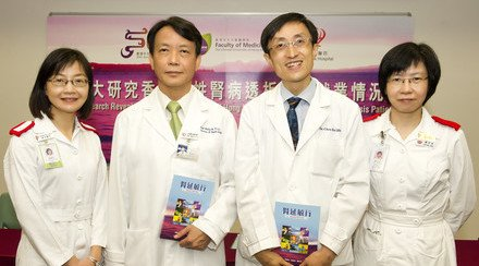 CUHK Releases Research Results on Employment Status of Hong Kong Chronic Kidney Disease (CKD) Dialysis Patients and Promotes Predialysis Education Programme for Mid to Late Stage CKD patients