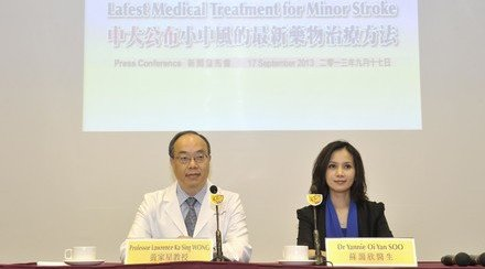 CUHK Announces Latest Medical Treatment for Minor Stroke